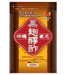 沖縄蔵元黒麹醪酢の基本情報